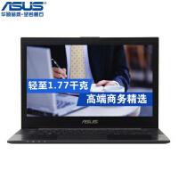 华硕(ASUS)PU403UF6200 14 英寸轻薄商务办公学习笔记本 i5-6200U 4G内存 500G 930