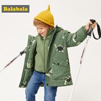 巴拉巴拉儿童棉服宝宝棉衣男童装秋冬2019新款儿童冲锋两件套外套