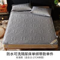 婴儿隔尿垫防水床罩可洗大号床笠纯棉宝宝全包透气床单超大1.8m米