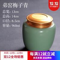 茶叶罐便携陶瓷大号密封茶叶罐茶具普洱陶瓷便携家用陶瓷罐茶叶罐存储罐