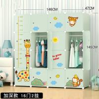 儿童收纳柜抽屉式储物柜宝宝衣柜简易婴儿储物箱塑料整理柜子多层 加深 四色可选