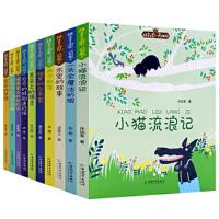 拼音王国全套10册祖父的白手套 木里的故事 师推荐带拼音注音版读物适合经典短篇 儿童经典文学故事书 6-9-12岁小学