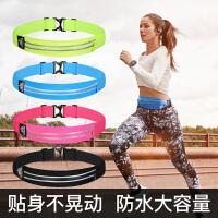 男女户外跑步腰包iphone华为三星小米苹果手机腰包贴身运动腰包
