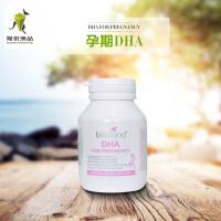 【包邮包税】当当海外购 Bio Island 孕期DHA 60粒