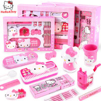 HelloKitty小学生文具套装女孩生日礼物开学大礼包学习用品礼盒