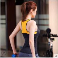 韩系新款瑜伽背心女运动背心紧身健身服速干衣专业显瘦瑜珈背心
