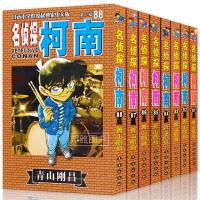 柯南81-82-83-84-85-86-87-88 全8册 名侦探柯南 漫画书 长春出版社 名侦探柯南81 82 83