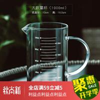 喝奶杯牛奶杯儿童喝子带刻度玻璃杯量杯杯微波炉水杯