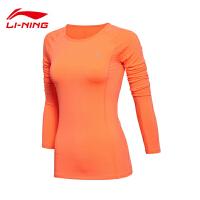 李宁健身衣女士羽毛球系列长袖保暖吸汗舒适弹性羽毛球服运动服AUDL042