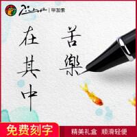 毕加索钢笔606男女式学生用练字书法成人办公速写财务细尖0.38mm特细钢笔礼盒装可刻字吸水钢笔
