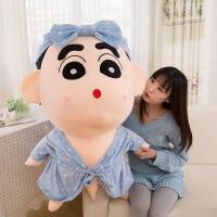 蜡笔小新公仔布娃娃超大号玩偶可爱超萌毛绒玩具搞怪生日礼物女孩