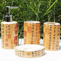 创意浴室用品套件玻璃新婚礼物漱口杯洗漱礼盒套装中国风印古文棕黄色四件套浴室用品套件卫浴用具
