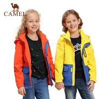 骆驼童装 秋冬儿童户外服可拆卸连帽外套 防水防风夹克