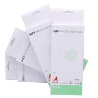 [当当自营]德国DACH 228G 医用外科级口罩 绿色 5只* 4盒(共20只)欧标 耳戴式 防细菌 防病毒