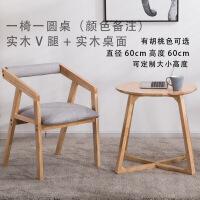 家居咖啡桌椅北欧实木餐椅现代简约家用靠背餐厅椅子咖啡店奶茶甜品店桌椅