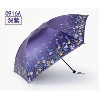 20180524100000329宏达太阳伞超轻防晒遮阳伞小清新女迷你铅笔晴雨伞两用折叠