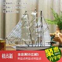 帆船摆件家居客厅书房装饰品摆件酒柜店铺