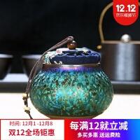 天目釉七彩陶瓷茶叶罐小号 窑变密封存储物普洱防潮醒茶叶罐 七彩 七彩茶叶罐