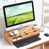 楠竹电脑增高架桌面收纳置物架实木底座显示屏增高托架显示器架子 G款增高架