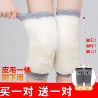 自发热护膝护腿保暖老寒腿女男老人老年小腿加热膝盖关节防寒