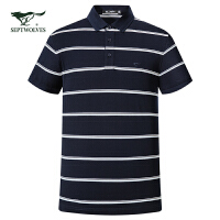 七匹狼T恤男2020夏季新款中青年男士条纹短袖POLO衫韩版纯棉男装