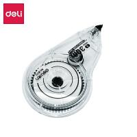 得力(deli) 8173 修正带可爱30米创意改错带大容量 涂改正带不断带 当当自营