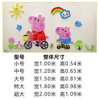 儿童房间装饰3d立体墙贴卡通3d立体亚克力墙贴画装饰儿童房间宝宝卧室床头墙面 453 图片色 超