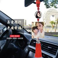 网红汽车装饰品汽车挂件照片定制挂饰diy创意 网红车载车内吊饰品摆件男女