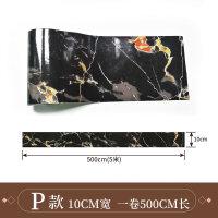 瓷砖对角贴纸耐磨客厅瓷砖美缝贴地板贴波导线地板砖贴纸自粘 中