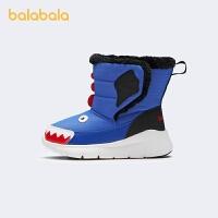 【2件6折:131.4】巴拉巴拉�和�雪地靴男童靴子女童短靴�胗淄��\�友�2020新款冬季萌