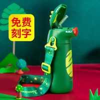 保温杯儿童带吸管幼儿园防摔小学生316不锈钢宝宝恐龙水杯便携壶