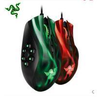Razer/雷蛇 Naga Hex那伽梵蛇 六芒星 电竞游戏鼠标 有线游戏鼠标 全新盒装正品行货