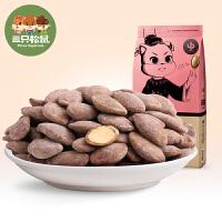 【三只松鼠_瓜蒌子205g】零食特产坚果炒货秘制瓜蒌籽