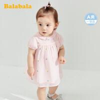 【3件5折价:70】巴拉巴拉婴儿公主裙儿童连衣裙夏女童裙子宝宝周岁纱裙潮