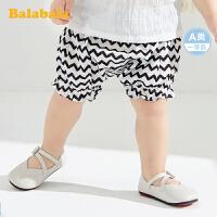 巴拉巴拉女童裤子婴儿短裤休闲裤2020新款宝宝波纹花苞裤透气薄款
