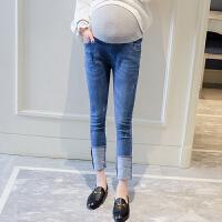 孕妇春秋装翻边孕妇牛仔裤孕妇弹力紧身裤外穿显瘦托腹长裤小脚裤 蓝色