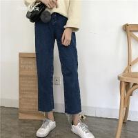 简约撕边复古牛仔裤高腰显瘦基础款九分裤学生女裤 深蓝色 S
