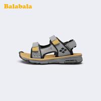 【4件3折价:80.7】巴拉巴拉官方童鞋儿童凉鞋男童鞋沙滩鞋大童简约机能2020新款夏季