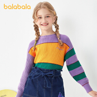 【3件5折价:60】巴拉巴拉儿童打底衫女童毛衣中大童宽松洋气时尚甜美春秋款