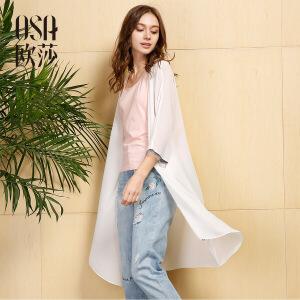 欧莎 2017夏季新款女装薄款外搭简约雪纺流苏外套中长款S117B25001