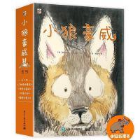 【二手旧书8成新】小狼豪威() [意] 阿梅丽耶・嘉勒 著 /[意] 杰 9787121339714