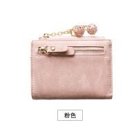 钱包女短款学生韩版可爱2018新款小清新多功能折叠钱夹零钱包女生钱包