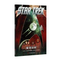星际迷航:4:Volume 4(货号:A8) 9787541078286 四川美术出版社 [美]迈克・约翰逊 [美]史