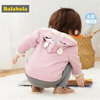 巴拉巴拉男童开衫毛衣婴儿线衫女童针织衫童装秋装新款洋气棉