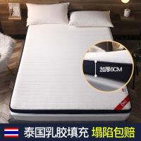 泰国乳胶床垫软垫学生宿舍单人床褥子家用垫子加厚榻榻米海绵垫