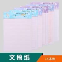 单线双线报告纸 文稿纸方格作文纸田米字格书写材料信笺纸 学生文具用品
