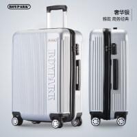 行李箱男28寸大容量旅行箱女26万向轮20密码英伦风24皮箱子拉杆箱