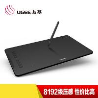 友基(UGEE) 友基EX08数位板 手绘板 电子画板 电脑手写板 绘图平板 绘画板 PS鼠绘板 黑色