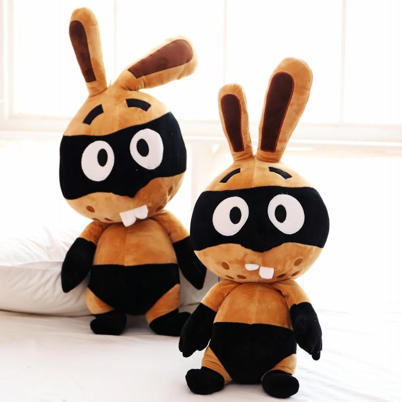 兔子毛绒玩具 海盗兔公仔娃娃玩偶 创意生日礼物女 65厘米