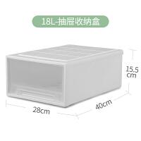 抽屉式收纳箱塑料储物箱整理箱衣服物家用宿舍衣柜内衣内裤收纳盒 18L 40*28*15.5CM
